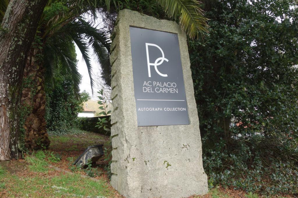 Обзор: АС Palacio del Carmen, Autograph Collection, Сантьяго-де-Компостела