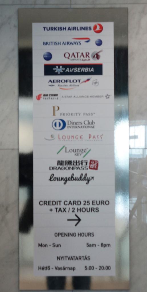 Обзор: Celebi Platinum Lounge (зона нешенгенских рейсов), Будапешт