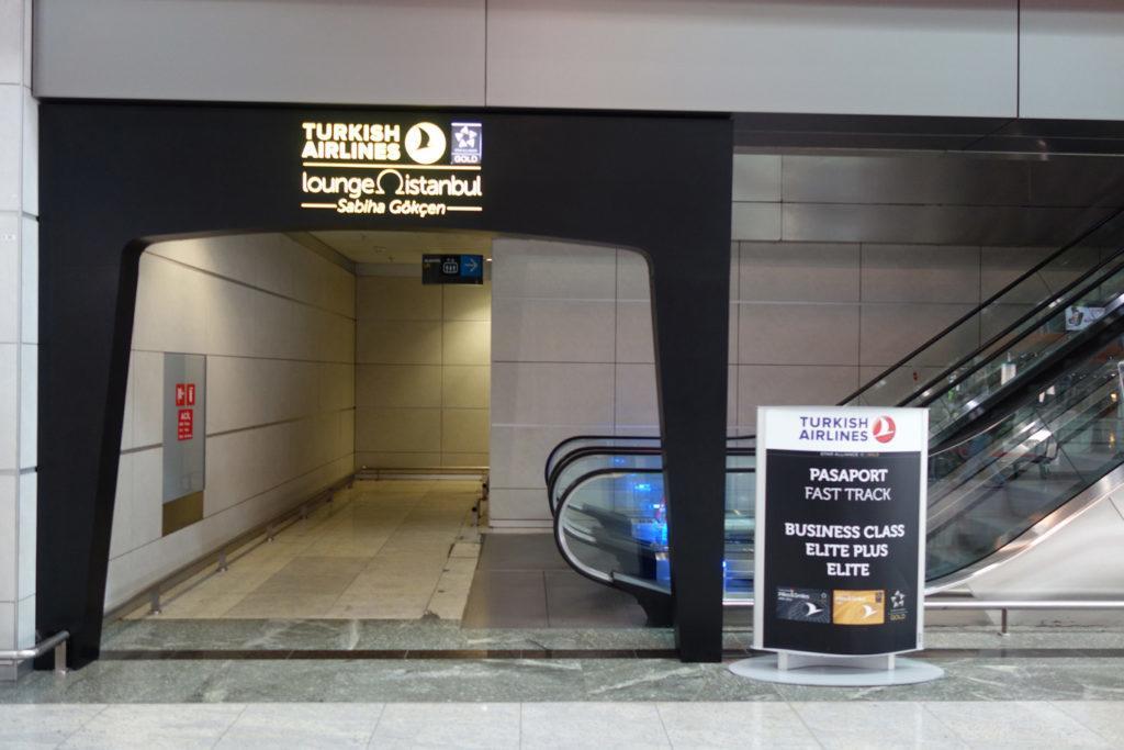 Обзор: Turkish Airlines Domestic CIP Lounge, Стамбул (SAW)