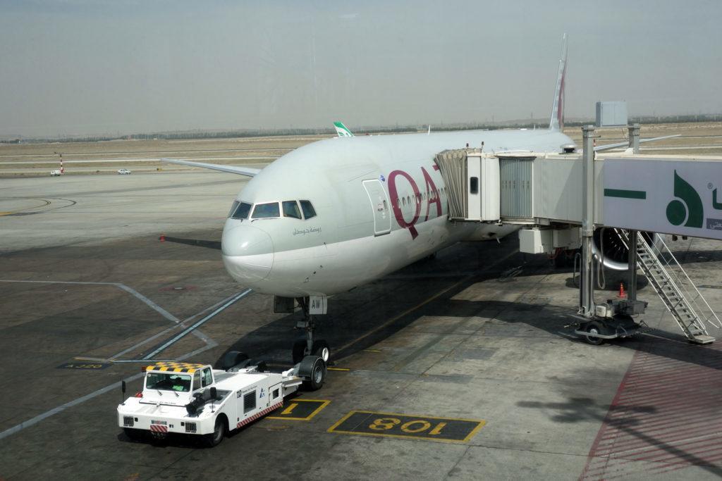 Массивная девальвация программы Qatar Airways Privilege Club