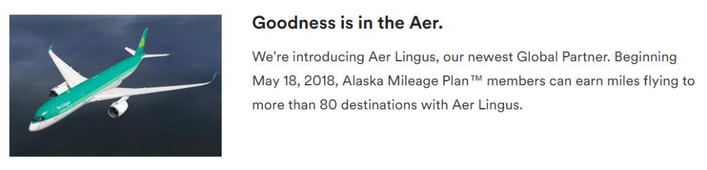 Мили Alaska уже можно зарабатывать на рейсах Aer Lingus!