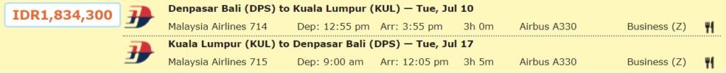 Бизнес-класс Malaysia Airlines с вылетом из Бали за 110€ + oneworld Emerald за 1300€!