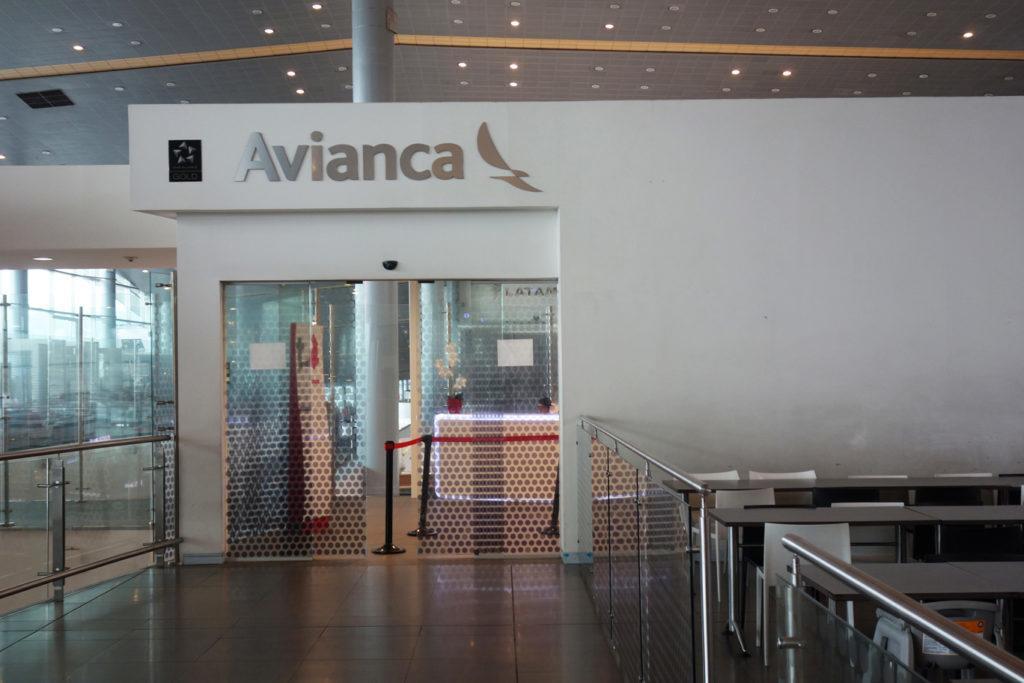Обзор: Avianca International Gold Lounge, Богота
