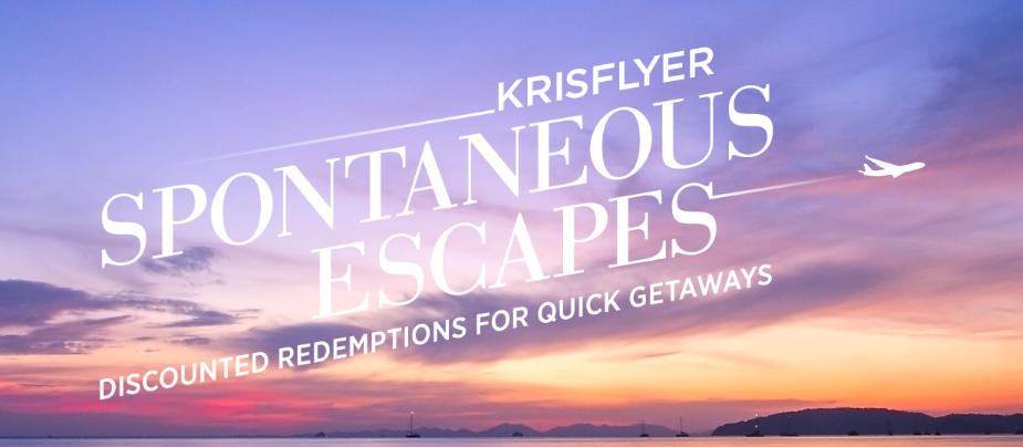 Spontaneous Escapes: скидка на премиальные билеты KrisFlyer