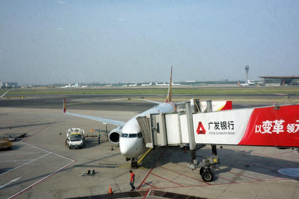 Обзор: Hainan Airlines, бизнес-класс (Boeing 737), Пекин – Пхукет