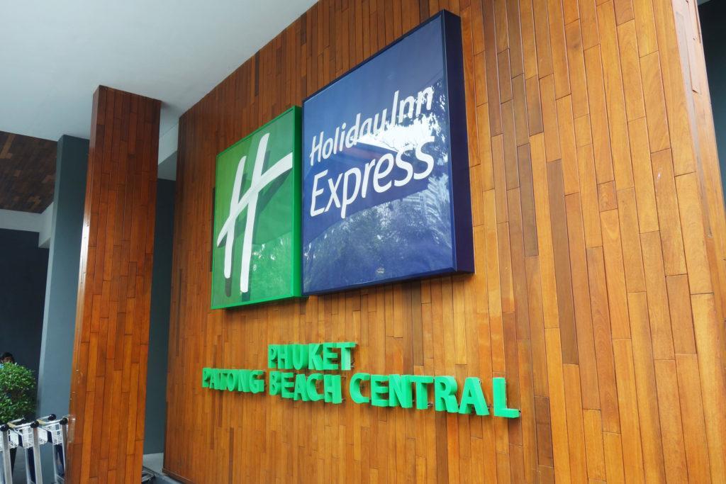 Обзор: Holiday Inn Express Patong Beach, Пхукет
