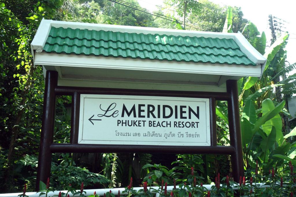 Обзор: Le Meridien Beach Resort, Пхукет