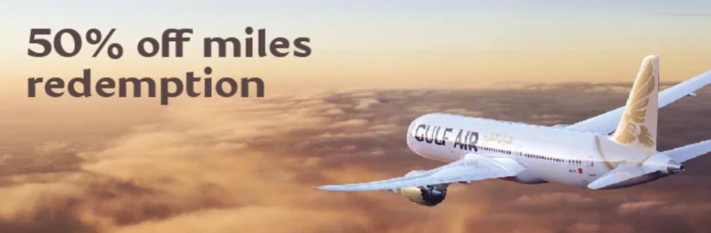 Скидка 50% на премиальные билеты Gulf Air