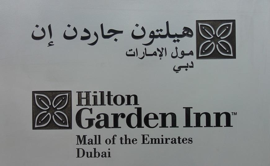 Распродажа баллов Hilton Honors с бонусом 100%