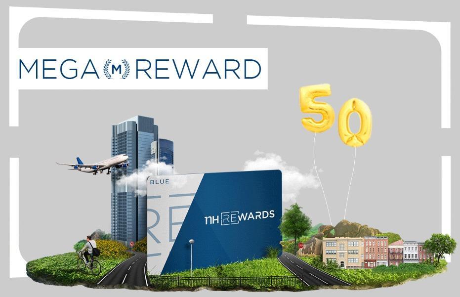 NH Rewards: чем реже останавливаешься в отелях, тем лучше промоакции